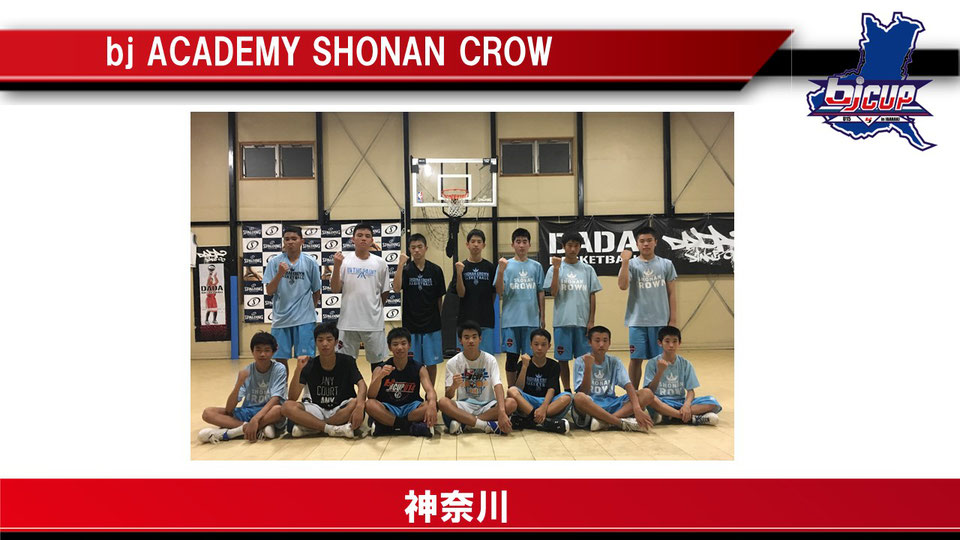 bj ACADEMY SHONAN CROWN