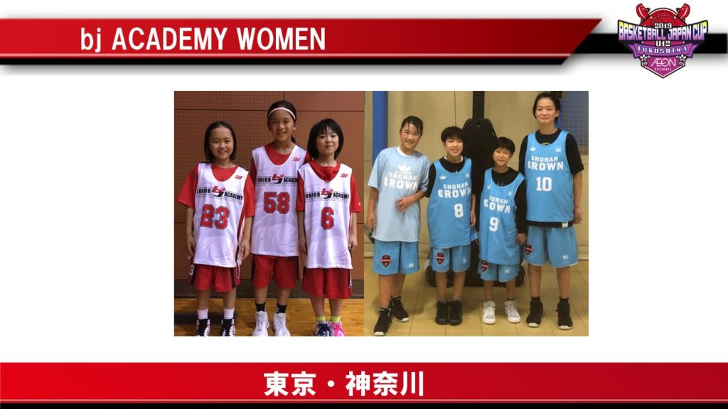 bj ACADEMY WOMEN